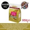 Meiji Amino Collagen Premium เมจิ อะมิโนคอลลาเจน พรีเมียม 214 G30วัน