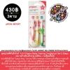 ชุดแปรงสีฟันพีเจ้นท์ 1-2-3 Pigeon Baby Training Toothbrush Set 3 Steps เหมาะสำหรับเด็กอายุ 6เดือน –12เดือนขึ้นไป