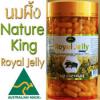 Royal Jelly Nature King 2% 1000mg. นมผึ้ง เนเจอร์คิงส์ 365 เม็ด ราคาถูกขายปลีก - ส่ง