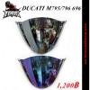 ชิวแต่งสีปรอท Ducati monster 795/796 /696