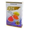 LO-184 S2S ผลิตภัณฑ์เสริมอาหาร เพิร์ลลี่ สูตรคนดื้อยา บรรจุ 10 แคปซูล S2S Perlly สูตร Vip ดื้อยา
