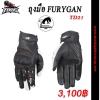 ถุงมือ FURYGAN TD21