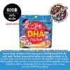 วิตามินดีเอชเอสำหรับเด็ก เยลลี่ รสส้ม วิตามินบำรุงสมองสำหรับเด็กจากประเทศญี่ปุ่น 90เม็ด 30 วัน