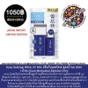 Kose Sekkisei White UV Milk ครีมกันแดดโคเซ่ สูตรน้ำนม 60ml+น้ำตบ Kose Medicated Sekkisei 24ml