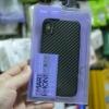 เคส Hoco ลายเคฟล่า iPhone X