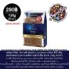 แพคเกจใหม่!!! กาแฟ Maxim Luxurious coffee สีน้ำเงิน เมล็ดกาแฟบราซิลรสเข้มล้ำลึก ขนาด 135g 67แก้ว