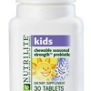 Nutrilite Kids Probiotic ลดอาการท้องอืด ท้องเฟ้อ ในเด็ก Amway USA
