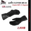 ถุงมือ CLOVER Guanto IMP.1/2 Stagione black