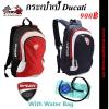 กระเป๋าเป้ Ducati #สีดำ/สีแดง