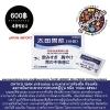 OHTA'S ISAN ยาช่วยย่อย บรรเทาอาการท้องอืด ท้องเฟ้อ ลดกรดในกระเพาะจากประเทศญี่ปุ่น ชนิด 1กล่อง 48ซอง