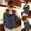 ++สินค้าพร้อมส่งค่ะ++เสื้อ jacket เกาหลี แขนยาว มี hood แต่งขนเฟอร์รอบ มี 2 สีค่ะ – สี Dark blue