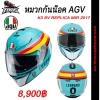 หมวกกันน็อค AGV K3 SV Replica MIR 2017
