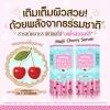 MO03 Mojii Cherry Serum 10 g. โมจิ เชอร์รี่ เซรั่ม สูตรพิเศษจาก อเซโรล่า เชอร์รี่
