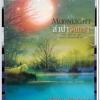 [เล่ม 1] ผู้พิทักษ์รัตติกาล ตอน ลำนำจันทรา (Moonlight) / Rachel Hawthorne