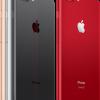 ไอโฟน Apple iPhone 8 Plus (PRODUCT)RED (2018) ขนาด 64 GB RAM 3GB