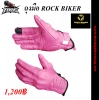 ถุงมือหนัง RockBiker ผู้หญิง