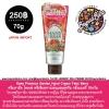 Kose Precious Garden Hand Cream Fairy Berry ครีมทามือ โคลเซ่ พรีเชียสการ์เด้นแฮนด์ครีม กล่ิ่นเบอรี 70g