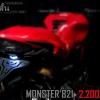ท้ายสั้น MODERNO สำหรับ Ducati 821