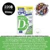 DHC Vitamin D3 ดีเอชซี วิตามิน ดี3 เสริมสร้างกระดูกให้แข็งแรง เหมาะสำหรับผู้มีปัญหาเรื่องกระดูก 25 μg (1000 IU) ชนิด 30 วัน