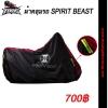ผ้าคลุมรถมอไซค์ Spirit beast