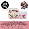TO-PLAN Baby&Kid Cream ครีมทาผิวเด็ก ทูแพน มอบความชุ่มชื่้นและบำรุงผิวเด็ก ขนาด 110g