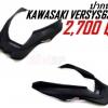 ปากนก VERSYS650 ของ S-VENTURE ปี 2012-14