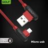 สายชาร์จ Golf รุ่น GC-45 Micro USB แบบ 90 องศา