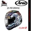 หมวกกันน็อค ARAI QV-PRO ORIENTAL (พื้นดำ)