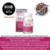 LION Pair A For Acne วิตามินลดสิว ผลัดเซลล์ผิวหยาบกร้านที่เกิดจากสิวให้ผิวกลับมาเรียบเนียนอีกครั้ง ชนิด120เม็ด 60วัน