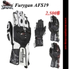 ถุงมือ Furygan AFS19