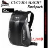 กระเป๋าหลังแข็ง CUCYMA รุ่น MACH7 Backpack