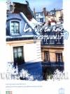 La Vie En Rose… กุหลาบแห่งรัก ชุด Valentine's Design of love / Fata Amore (OResia) :: มัดจำ 139 ฿, ค่าเช่า 27 ฿