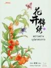 พราวพร่างบุปผาตระการ 6 / จือจือ ; Honey Toast (แปล) :: มัดจำ 309 ฿, ค่าเช่า 61 ฿ (แจ่มใส - มากกว่ารัก) B000016234