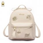 กระเป๋าแบรนด์ Beibaobao