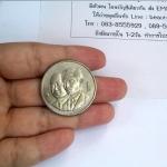 ประมูล เหรียญ 20 บาท เหรียญที่ระลึก 80 ปี กรมสรรพากร ปี 2538