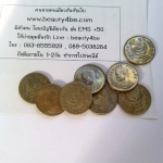 เหรียญ 5 บาทครุฑตรง ผลิตน้อย หายาก ราคาต่อเหรีญ เ เพียง 100.-/เหรียญ