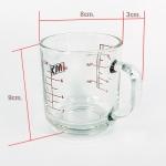 แก้วตวงทรงตรง I-MIX 8Oz.มีหูจับ 1610-426