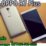 CASE OPPO R7 Plus R7+