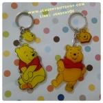ที่ห้อยพวงกุญแจ ลายหมีพูห์ pooh