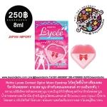 Rohto Lycee Contact Eyedrop Sailor Moon โรโตะไลซี่น้ำตาเทียมผสมวิตามินหยอดตา ลายเซเลอร์มูน สำหรับคอนแทคเลนส์ ความเย็นระดับ 1