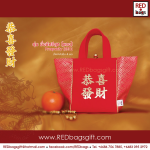 ถุงใส่ส้มตรุษจีน สีแดง บรรจุส้มได้ 4 ผล รุ่นมั่งมีศรีสุข Prosperity