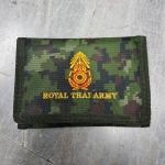 กระเป๋าเงิน Royal Thai Army