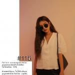 แพทเทิร์นเสื้อ #115