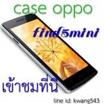 Case Oppo Find 5 mini