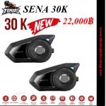 Bluetooth SENA 30K DUAL PACK (แบบแพ็คคู่)