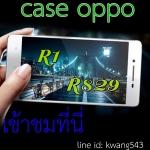 CASE OPPO R1 R829