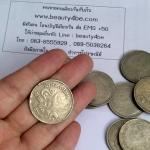 เหรียญ 5 บาท ครุฑเฉียง ปี 2520 - 2522 เพียง 50.-/เหรียญ