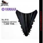 ชิวแต่ง Yamaha R15 ตัวเก่า (No.R18)
