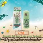 Deonatulle Soft stone W color control Deodorant 20g โรลออนดับกลิ่นกายญี่ปุ่น ปรับสีผิวใต้วงแขนให้ขาวเนียนขึ้น 20g