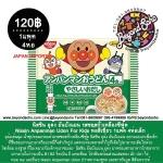นิสชิน อุด้ง อันปังแมน รสซอสถั่วเหลืองซีฟู๊ด Nissin Anpanman Udon For Kids 1แพค 4ห่อเล็ก